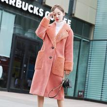 Winter coat sheep sheared female long section 2019 new fur one furSuede lining