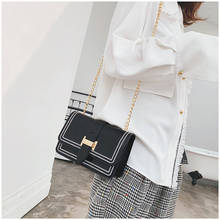 Long Chain Mini Small Square Shoulder Bag Women Cute Ladies Crossbody For Teenage Girls