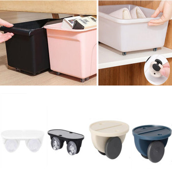 4pcs Newest Adhesive Pulley Rollers for drawer Storage Box Trash Can Casters Silent Directional Wheel Furniture Hardware
