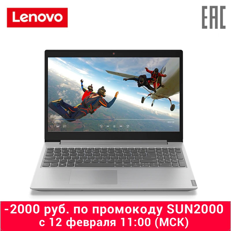 """Laptop Lenovo IdeaPad L340-15IWL/15,6 """"FHD/CORE_I3-8145U/4 GB (3 + 4 Soldering) /128 GB SSD/Integrated/Gray (81LG00MMRK)"""