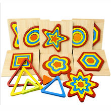 Геометрический пазл ручной работы 1 комплект Интерактивная игрушка