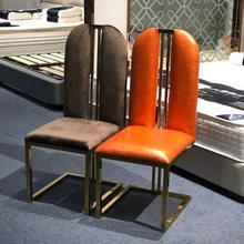 Кресло для обеда Роскошное кресло мебель гостиной кресла