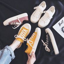 Cookies Shoes Female 2020 Spring and Summer New Korean Version of the Wild Canvas Shoes Female White Shoes Casual Shoes Women little white shoes female spring 2020 new shoes students wild basic canvas shoes korean casual shoes daisy board shoes