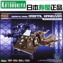 Montado msg gt015 braços gigantescos orbital móvel thruster pvc personagem modelo crianças bonecas