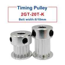 GT2-20T Timing Belt Pulley With Step Bore 4//5//6//6.35//8mm For 6//10mm Width Belt
