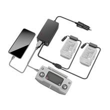 Fast Car Charger for DJI Mavic 2 Zoom Intelligent Flight Battery Charging Hub Outdoor Charger Mavic 2 Pro Car Charging Adapter