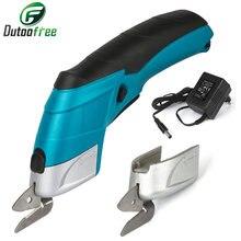 Электрические ножницы многофункциональные 110 220 В фоторезка