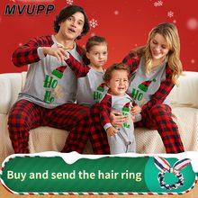 Рождественская Шапка; семейная Пижама; Одинаковая одежда для мамы и дочки; зимняя одежда для мамы и дочки, папы и сына