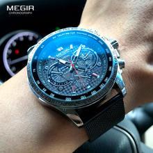 Megir Модные кварцевые часы для мужчин роскошный сетчатый ремешок