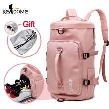 Новый спортивный рюкзак сумка для фитнеса женщин и мужчин школьные