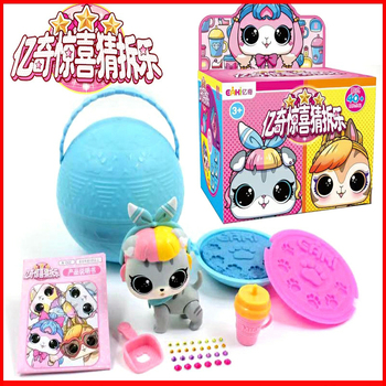 EAKI Lol Surprise Guess Demolition Pet Doll Surprise Egg Toy Children Play House Doll Toy Birthday Funny Gift for Baby Girl Doll eaki genuine diy surprise doll toy plastic toys diy toy princess doll for children girl birthday christmas gifts