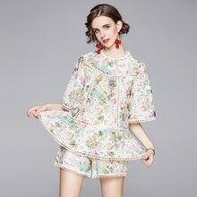 Женский кружевной костюм с цветочной вышивкой элегантный подиумный