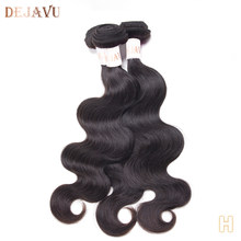 DEJAVU Body Wave Bundles Brazilian Weave Bundles Non-Remy Human Hair 30 Inch Bundles 3 Bundles Deal Hair Extension For Woman(China)