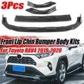 Углеволоконный внешний вид/Черный Автомобильный передний бампер сплиттер для губ подбородок комплект бампер диффузор спойлер протектор д...