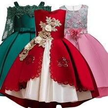 Принцессы платье для девочки;нарядное платье для девочки;новогодний костюм для девочки;свадебное праздничное платье для девочки;карнавальные костюмы для девочек;пышное платье для девочки;детские платья;3, 6, 8, 10 лет