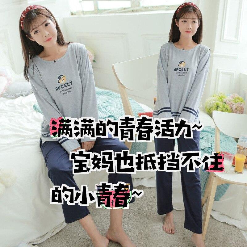 Pregnant Women 6535 Cotton Confinement Clothing WOMEN'S Dress Japanese Korean Hoodie Pajamas Spring And Autumn Postpartum Lactat
