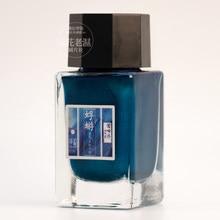 Stylo à encre colorée 18ml, brosse d'écriture, verre, stylo à tremper, fontaine d'encre