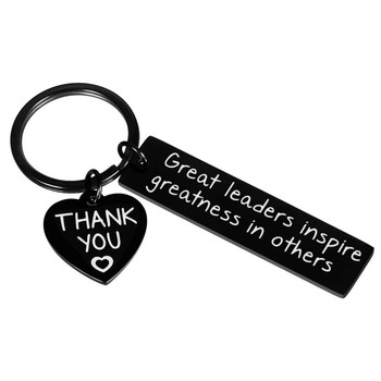 Leaders Boss Appreciation Gifts Keychain for Men Women Office Gifts for PM Supervisor Mentor Leader Leaving Going Away Gifts image