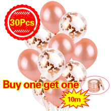 30pcs Rose Gold balloons with confetti latex Star Balloon Wedding Ballon bride to be balloon Shower Birthday Party Decor Supply
