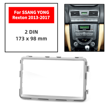 Double Din Radio Fascia for SSANG YONG Rexton 2013-2017 Panel Dash Mount Installation Trim Kit Face Black Frame GPS 173 x 98 mm image