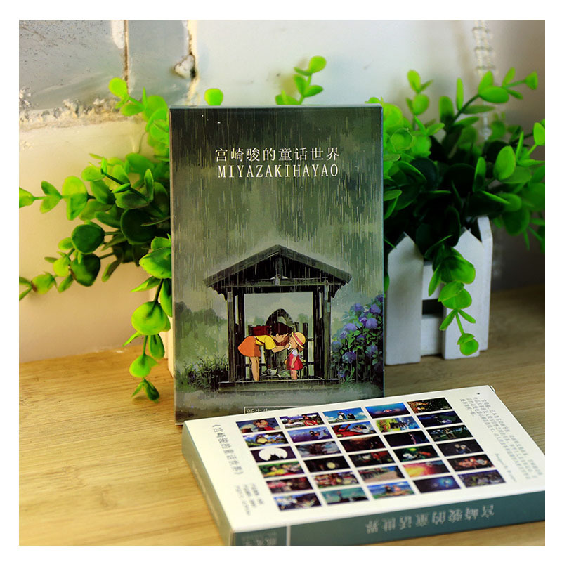 30 Pcs/pack Miyazaki's Fairy Tale World Greeting Card Postcard Birthday Gift Card Set Message Card Letter Envelope Gift Card