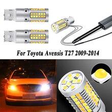 цена на 2pcs 7440 WY21W T20 Auto LED Bulbs Car DRL Daytime Running Light Turn Signals White+Amber Lamp For Toyota Avensis T27 2009-2014