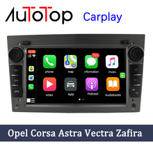 """AUTOTOP 7 """"Radio 2 Din Android 10,0 coche Multimedia reproductor para Opel Astra H G J Opel Corsa D Vectra C PX5 4G 64G DSP Carplay"""