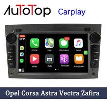 """Autotop 7 """"ラジオ2 dinアンドロイド10.0車のマルチメディアプレーヤーオペル、オペルアストラh、g、j、オペル · コルサd、ベクトラc PX5 4グラム64グラムdsp carplay"""