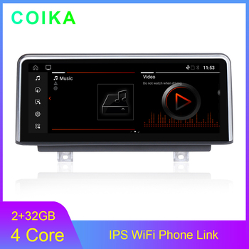 """8.8"""" Android 10.0 System Car DVD Player For BMW For BMW F22 F45 F46 F87 2018 Carpaly WIFI 4G Phonelink BT Music SWC 2+32G Radio"""