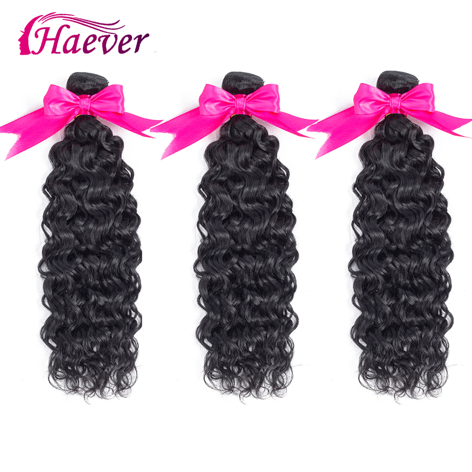 Haever Hair Water Wave Bundles Peruvian Hair Weave 1/3/4 Bundles Natural Color Human Hair Bundles Non-Remy Hair Extensions