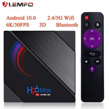 2020 H96 MAX H616 Android 10 TV Box 6K 3D Youtube lecteur multimédia 2.4G/5G Wifi 4G 64G Quad Core Smart Android TV Box Lemfo TV Box(China)
