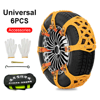 Snow Tire Chain Thickened Beef Tendon TPU Wheel Chain for Snow Mud Road SUV Car Tire Anti-skid Chains  Emergency Skid Chain