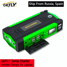 GKFLY Car Jump Starter 600A 12V High Power Bank Lithium Polymer Auto Start Battery Starting Device Booster Starter with Cables