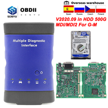 MDI per GM V2020.09 interfaccia diagnostica multipla OBD2 WIFI USB Scanner OBD 2 OBD2 strumento diagnostico Auto strumento MDI Scanner wi-fi