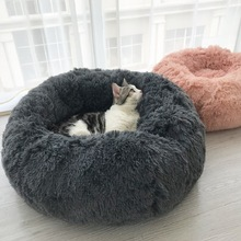 Round Plush Cat Bed Dog Long Mat Pet House Soft Portable Supply Pets Supplies Nest