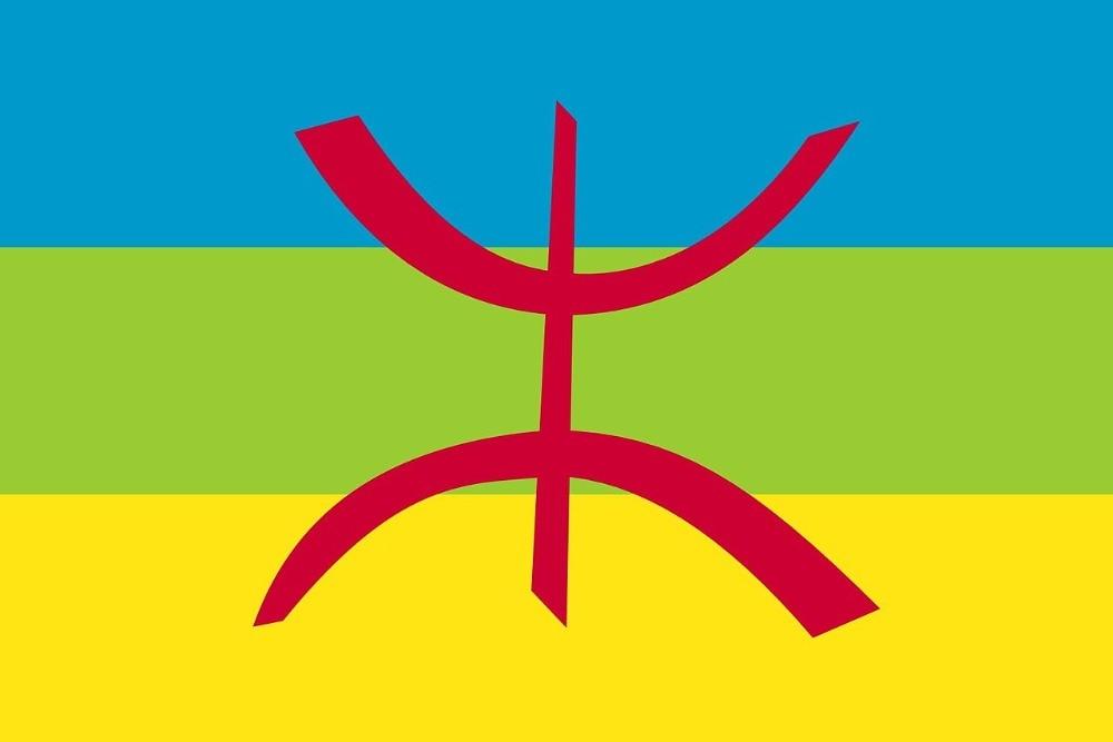 WN 60x90 90x150 см Флаг Бербера, баннер национальной народности для украшения