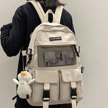Студенческий сетчатый женский рюкзак, водонепроницаемая Женская модная школьная сумка для ноутбука, студенческий рюкзак для девочек, нейл...