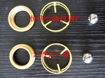 Asphalt Softening Point Tester Sample Ring, Tester Accessories, Sample Ring Test Mold, Steel Ball Locating Ring Accessories