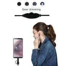 Эндоскоп для очистки ушей 3 в 1 для Android type-C/USB светодиодный Инспекционная камера