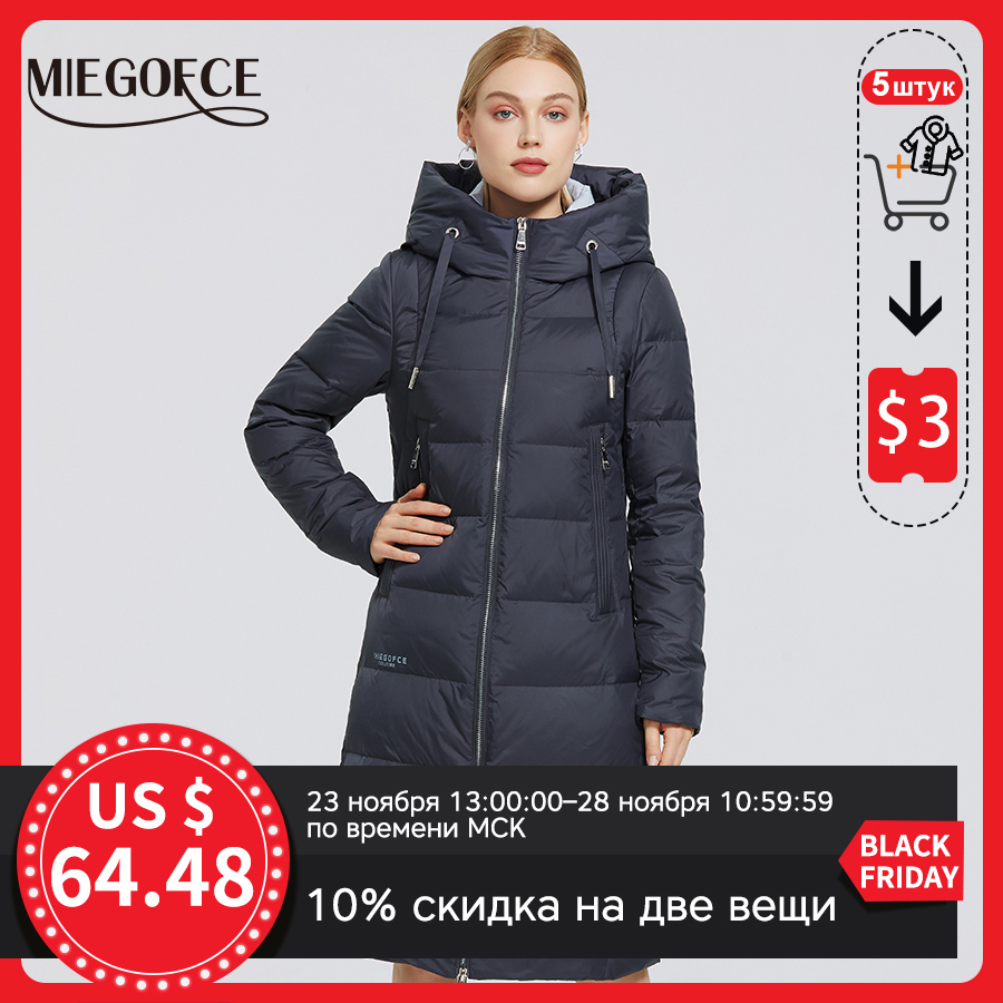 MIEGOFCE 2020 New Winter Womens Jacket Long Warm Down Jacket Stand up Collar With a Hood Cold Warm Down Coat Windproof Parkas|Down Coats| - AliExpress