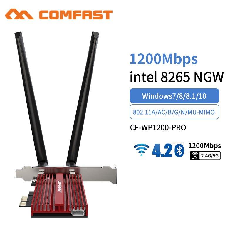 Беспроводная карта 1200 Мбит/с, для настольного ПК, Pcie Express, Bluetooth 4,2, адаптер с внешней антенной 2*6 дБи для Intel 8265NGW