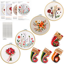 Beginners Of Embroidery Diy kit 4 piece With Bamboo Hoop+Instruction Cross Stitch Punch Needle kit Flower Decoration Bordado