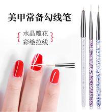 3 шт/компл ручка для рисования маслом на ногтях с блестками