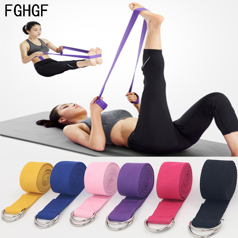 183CM Adjustable Yoga Strap Fitness Exercise Gym Rope Figure Waist Leg Resistance Bands Belt