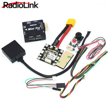 Radiolink Mini PIX and Mini M8N GPS Flight Control Vibration Damping by Software Atitude Hold for RC Racer Drone Quadcopter