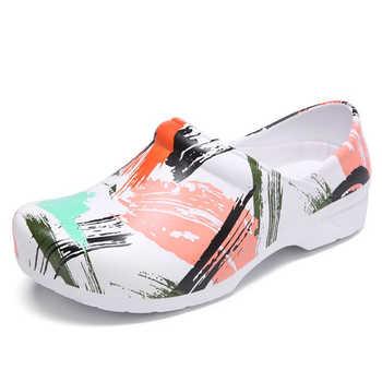 Printed Scrub Shoes Women Clogs Non Slip Garden Kitchen Hospital Chef Nursing Work Shoes Slipper Slip on