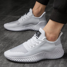 Men's summer ultralight casual shoes Men's fashionable and comfortable sneakers Men's outdoor large size casual sports shoes 47