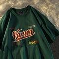 2021 для девочек; Летняя футболка с короткими рукавами для женщин с буквенным принтом свободная футболка однотонная Базовая футболка для жен...