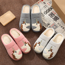 Cute Unicorn Women Winter Home Slippers Cartoon Embroidery Soft Warm H