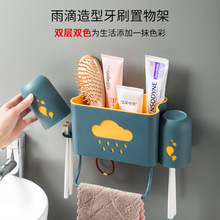 Suction Wall Toothbrush Shelf Cup Wall-Mounted Toothbrush Cup Holder Toilet Mouth Cup Set Free Punch Tooth Cup Embedded  Solid household wash cup couple s toothbrush cup plastic creative simple mouth cup tooth mug toothbrush case